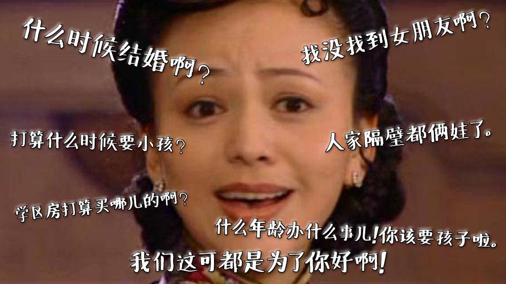 春节串门,你害怕了吗?