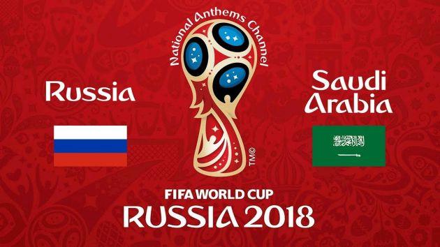 5-0!揭幕战俄罗斯完胜沙特
